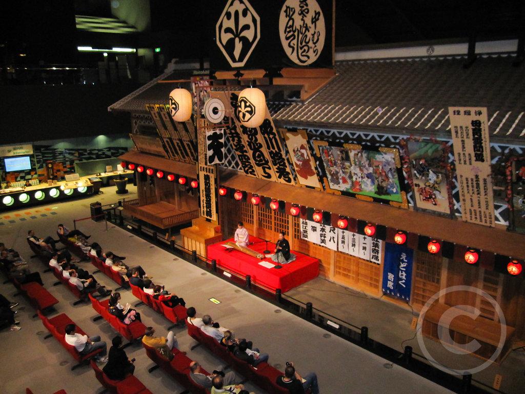 Theater inside the Edo-Tokyo-Museum